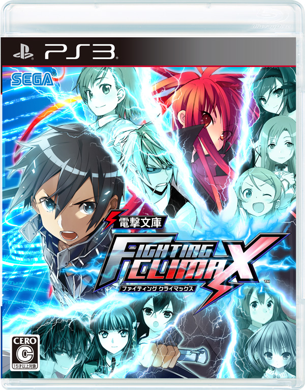電撃文庫 FIGHTING CLIMAX[PS3 ...