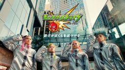 画像集#004のサムネイル/「モンスト」のイメージキャラに俳優の満島真之介さん,染谷将太さん,矢本悠馬さん,志尊 淳さんを起用。新CMが3月31日にオンエア