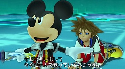 KINGDOM HEARTS  -HD 2.5 ReMIX-