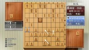 「銀星囲碁2 ネクストジェネレーション」「銀星将棋 阿吽闘神金剛雷斬」がPS Nowで配信