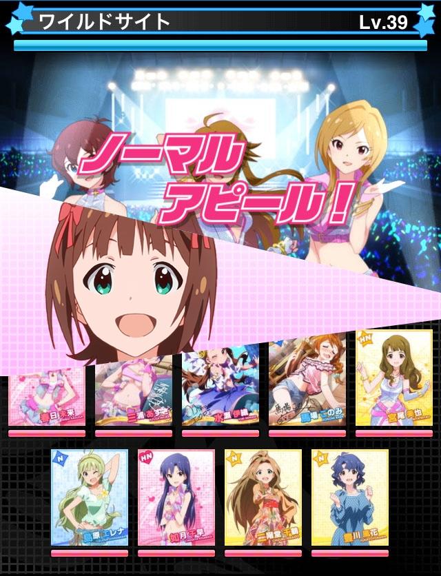「アイドルマスター」シリーズ3タイトルのステージイベントが9月20,21日開催「アイドルマスター」シリーズ3タイトルのステージイベントが9月20,21日開催