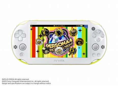 ペルソナ4 ダンシング・オールナイト   PS Vita「ペルソナ4 ダンシング・オールナイト」