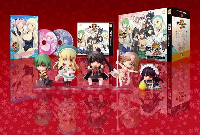 Senran Kagura 2 edición especial