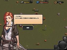 進撃の巨人3期「53話」の動画!アニメ無料視聴方 …