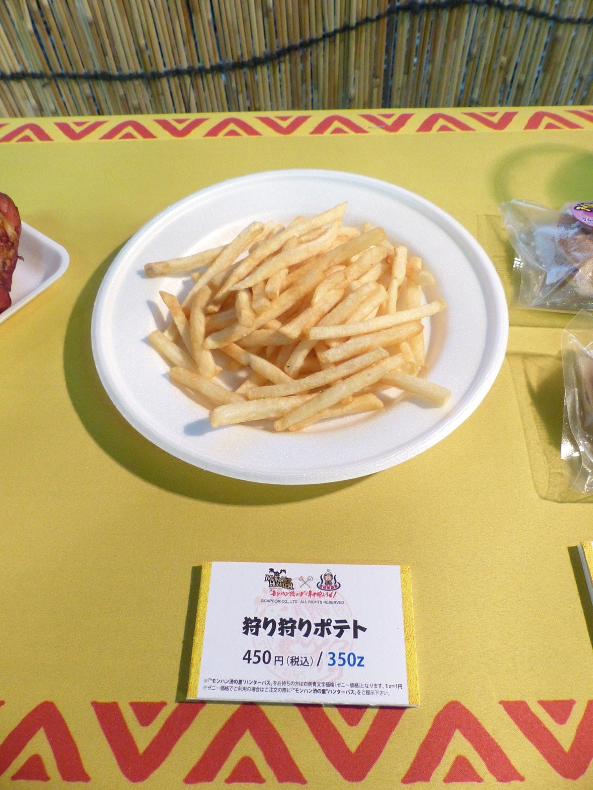 【速報】モンハンイベントの食事がガチで高い 火竜の尻尾1600円とかいうのがヤバイ