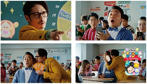 画像集#002のサムネイル/「LINE:ディズニー ツムツム」,俳優の玉木 宏さんを起用したTVCMが放映開始