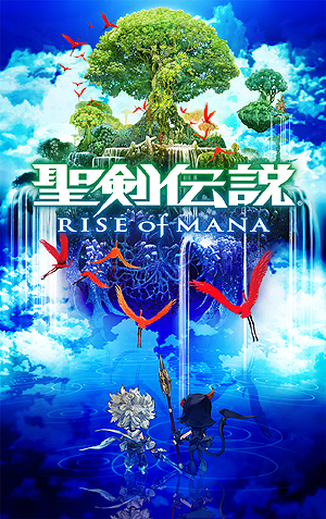 �������� RISE of MANA