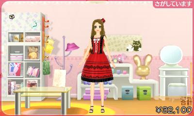 Girls mode up 4 17 5 4g - Astuce la nouvelle maison du style ...