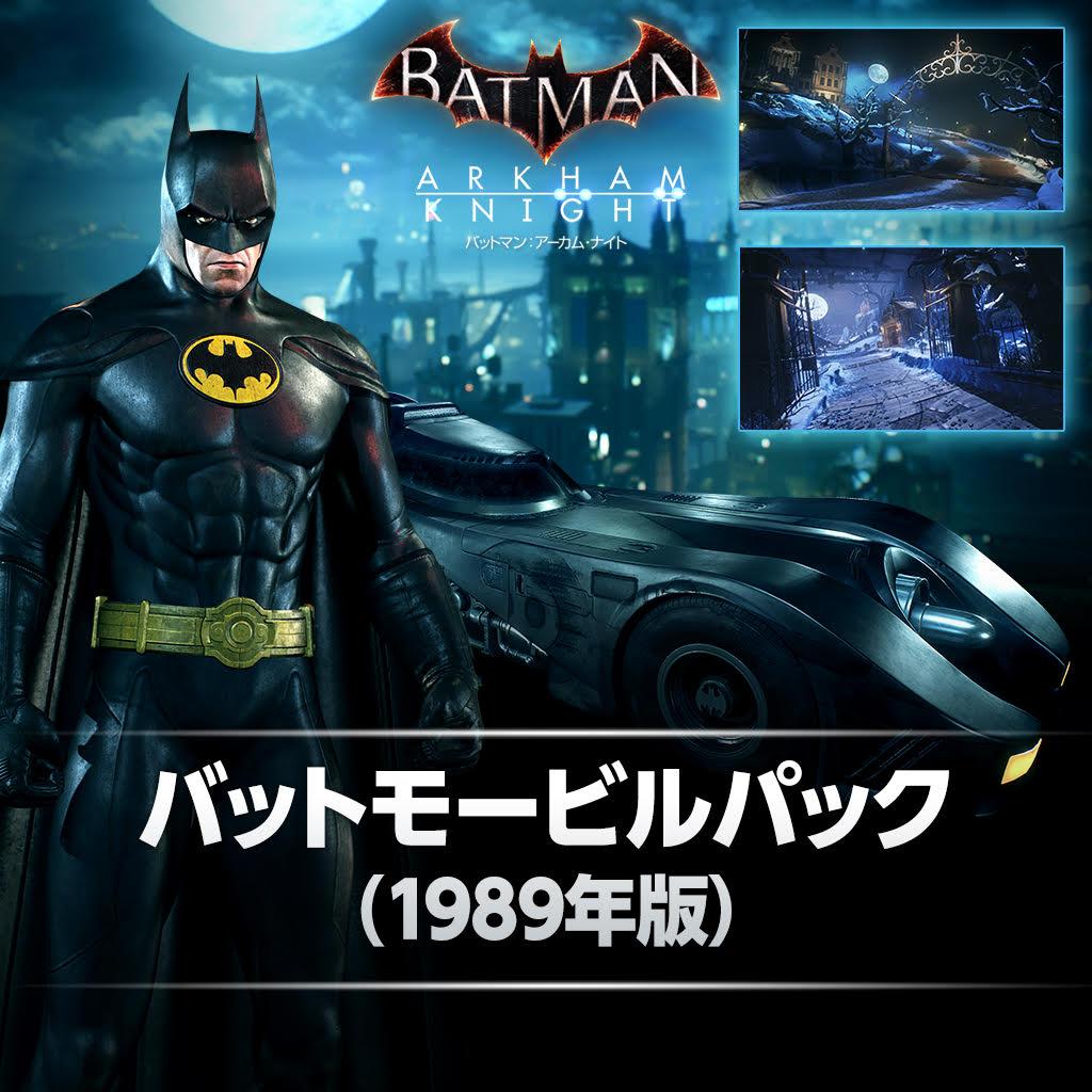 バットマン (架空の人物)の画像 p1_31