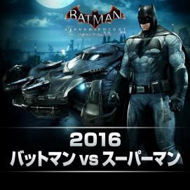バットマン (架空の人物)の画像 p1_35