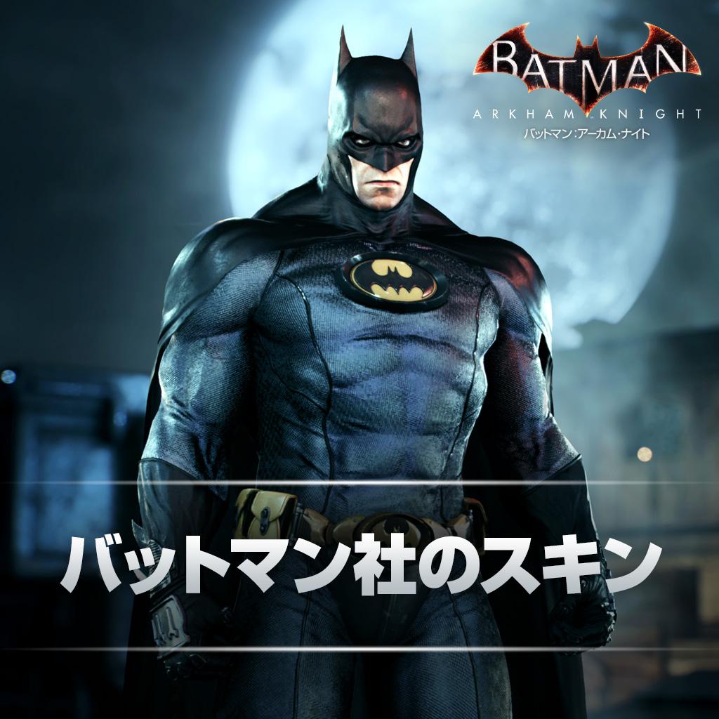 バットマン (架空の人物)の画像 p1_13