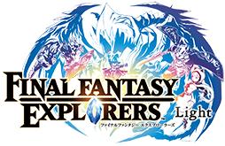 「FINAL FANTASY EXPLORERS」の体験版配信が本日スタート。「FF」シリーズの新作をいち早く楽しめるチャンスだ