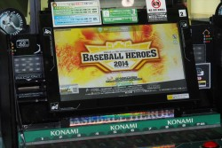 BASEBALL HEROES 2014