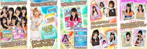 結成!Liveアイドル魂 ■今後参加予定のアイドル 今後も様々なアイドルが参加予定です。現段階で
