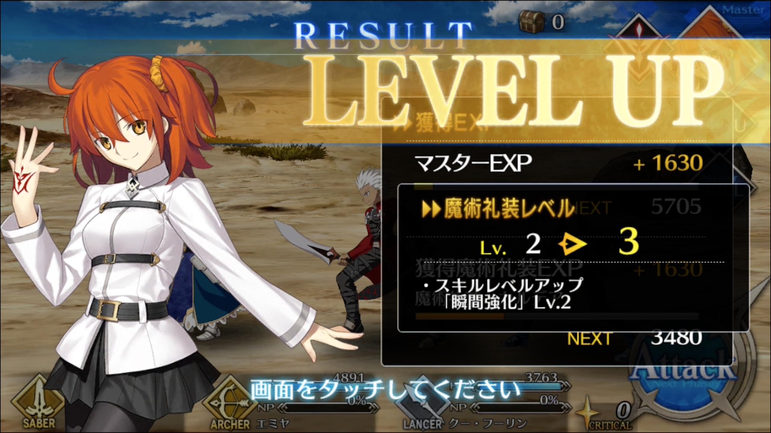 Fate/Grand Orderの画像 p1_3
