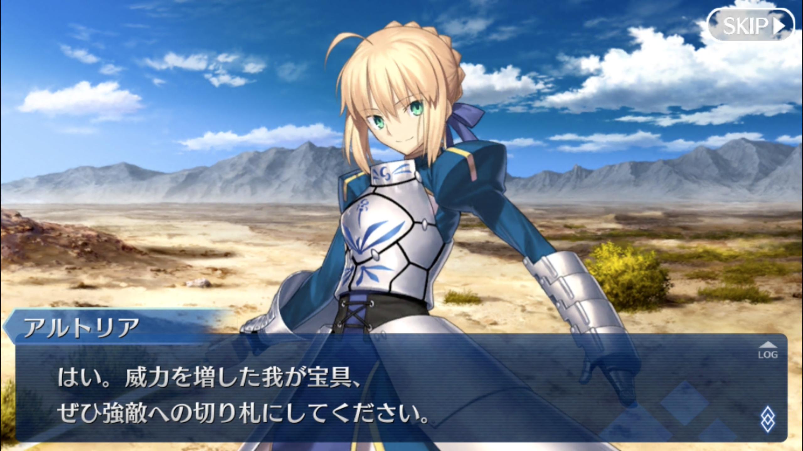 Fate/Grand Orderの画像 p1_33