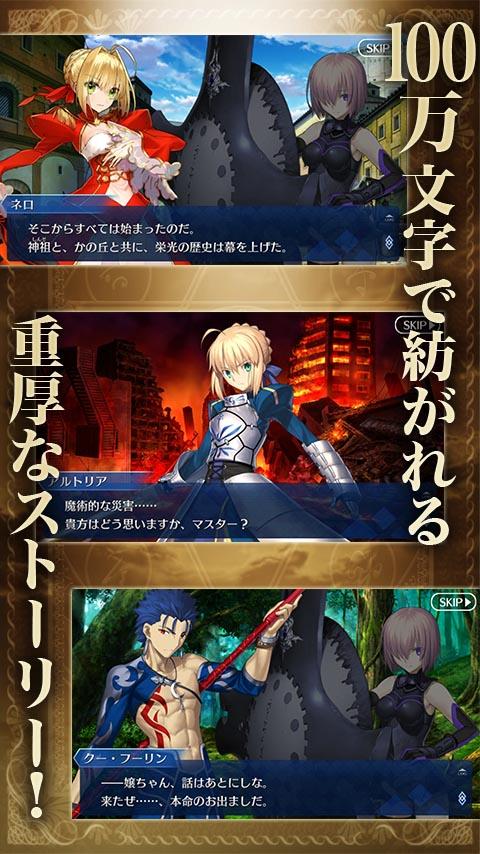 Fate/Grand Orderの画像 p1_4