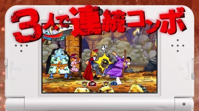「ワンピース 超グランドバトル!X」,テレビCMの第3弾が公開「ワンピース 超グランドバトル!X」,テレビCMの第3弾が公開
