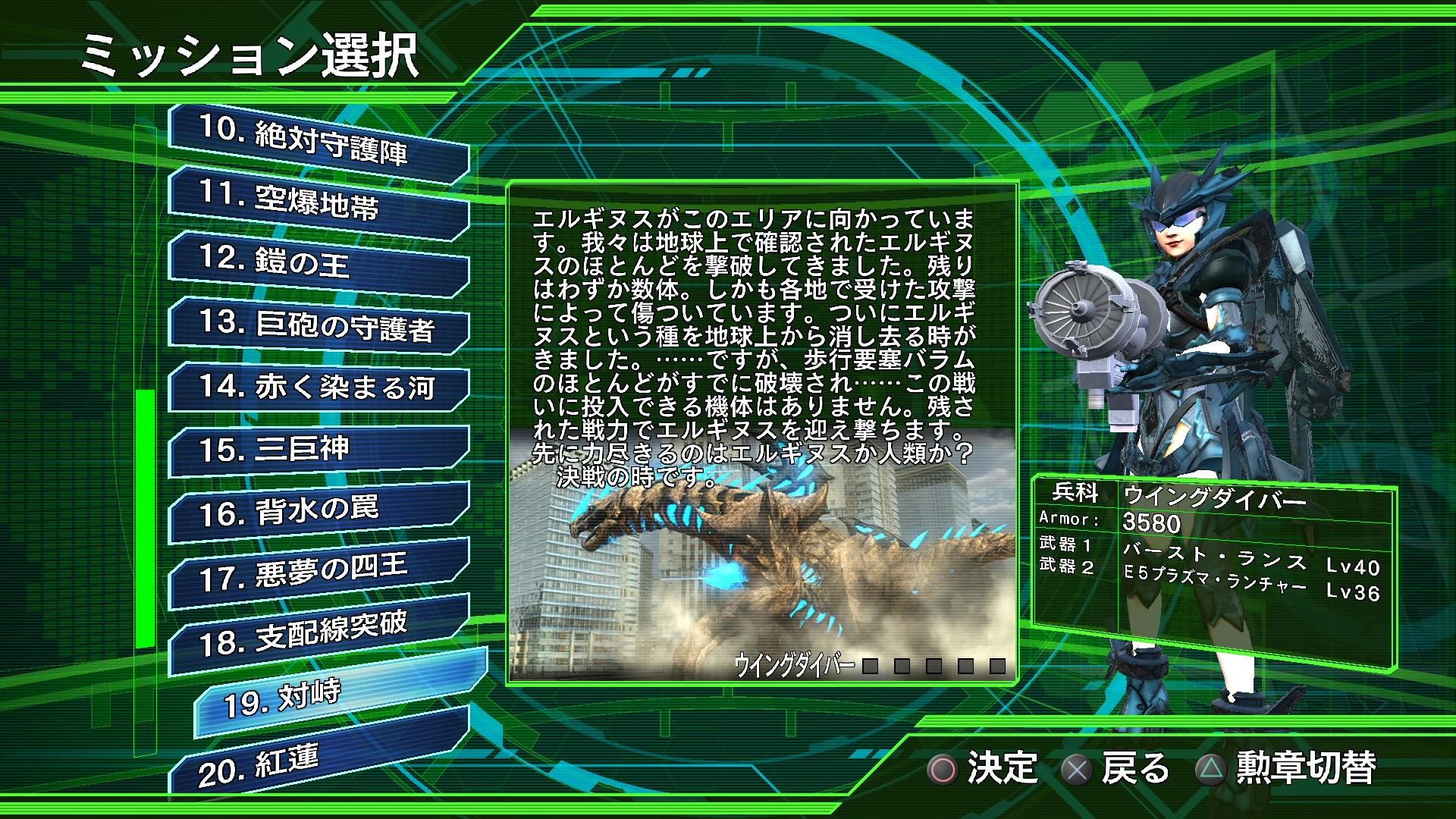 【画像】 PS4「地球防衛軍4.1」がなんか凄いことになってる件 おまけに60fps