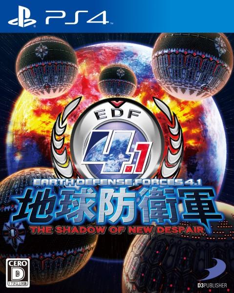 地球防衛軍4.1 THE SHADOW OF N... 「地球防衛軍5」が2017年夏に発売決定