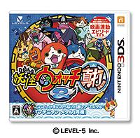 【速報】 3DS「妖怪ウォッチ2 真打」がとうとう明日発売!予約本数100万本で累計400万本確実!