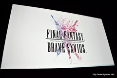 FINAL FANTASY LEGENDS 時空ノ水晶