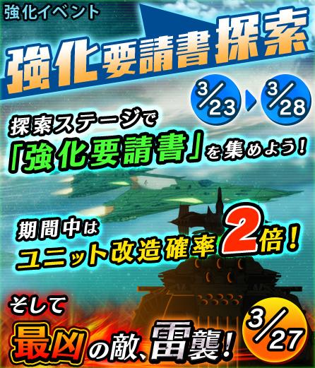 土方竜の画像 p1_30