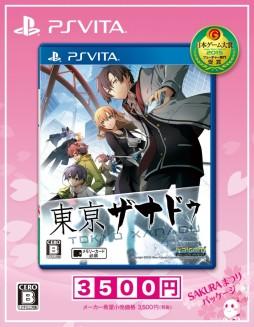 【PS Vita】「東亰ザナドゥ SAKURA まつりパッケージ」が3月24日に1万本限定、3780円(税込)で発売
