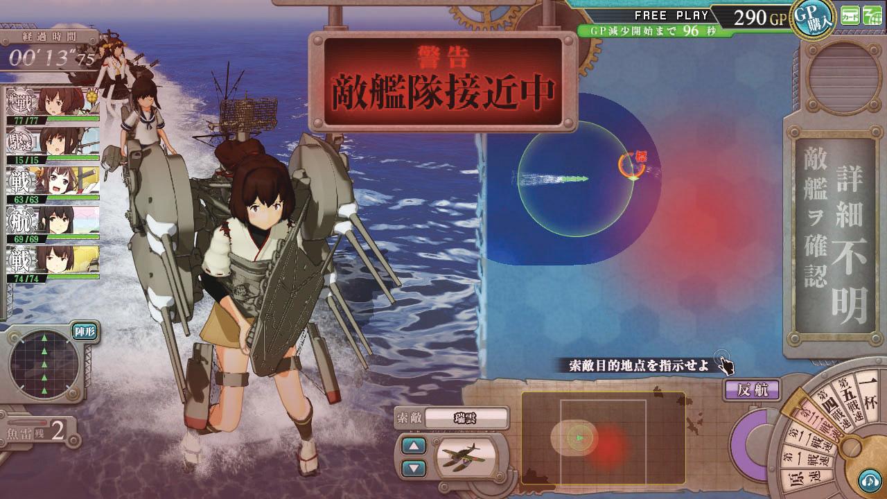 3DCGになった艦これアーケード版のスクショが公開