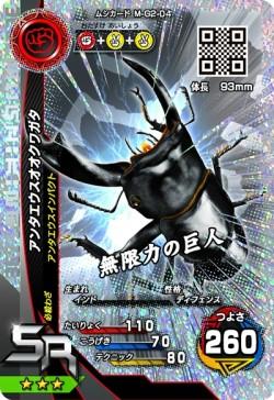 「新甲虫王者ムシキング 激闘2弾」が稼動開始。新Vガジェは「極光」と「暗黒」
