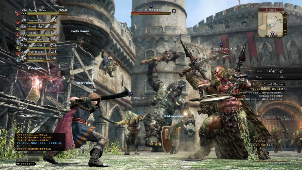 【DDON】ドラゴンズドグマオンライン ついにアーリーアクセス開始! これが国産ネトゲ最後の砦