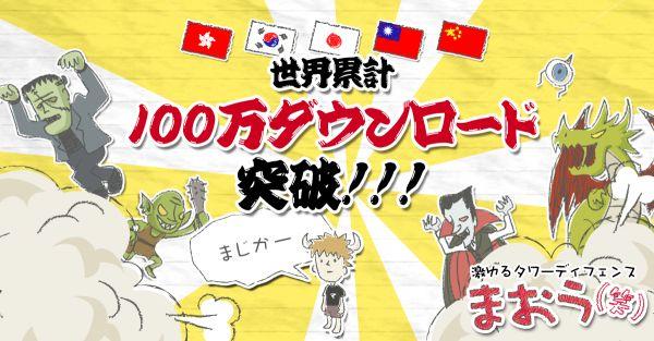 """HIROBA Part 1人生で初めて「これが…""""あうん""""か …"""