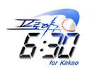 プロ野球 6:30 for Kakao