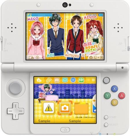 図解!3DSきせかえテーマのダウンロード番号の使 …