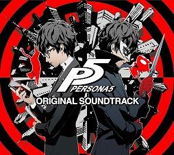 ミュージック フロム ゲームワールド:Track 93 「ペルソナ5」「Code:Realize 〜祝福の未来〜」