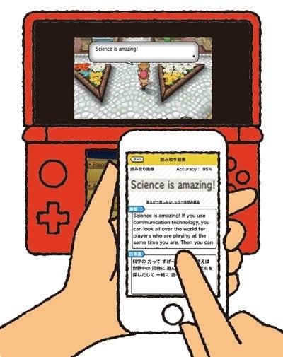 http://www.4gamer.net/games/299/G029954/20150424069/TN/001.jpg