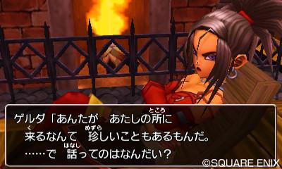 Dragon Quest VIII: L'Odyssée du Roi Maudit