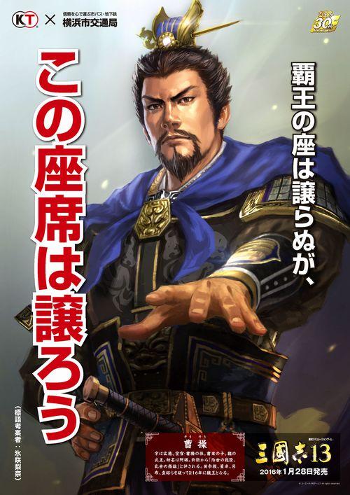 【歴史】三国志や水滸伝は日本人に馴染みがあるのに、どうして『項羽と劉邦』はマイナーなの?