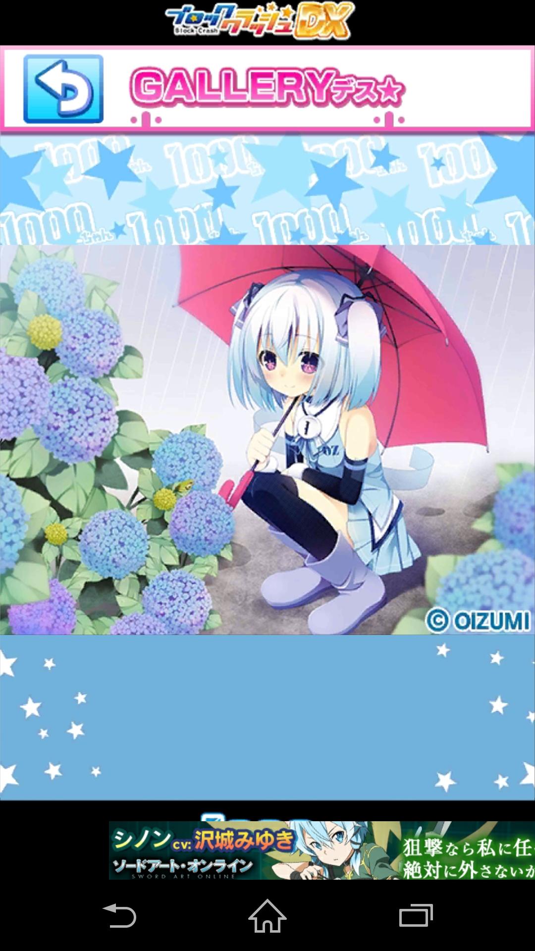 1000ちゃんの画像 p1_8