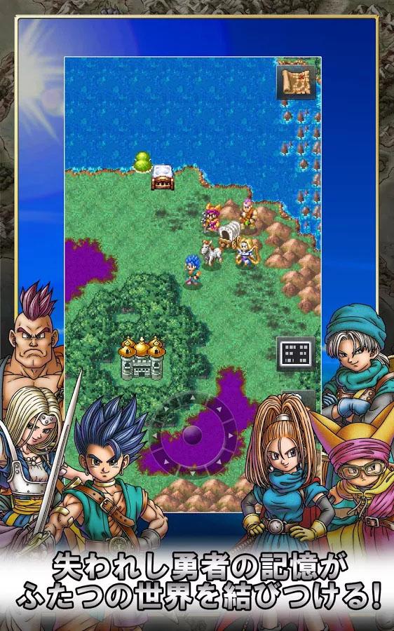 ドラゴンクエストVI 幻の大地の画像 p1_29