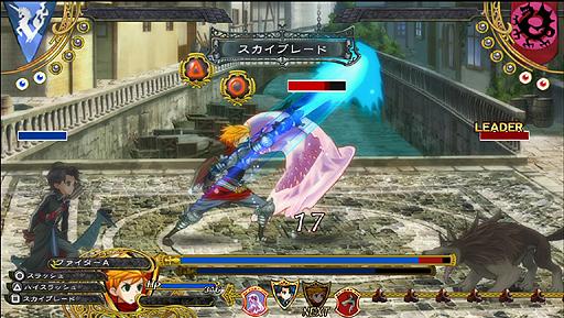 PS4/PS Vita「グランキングダム...