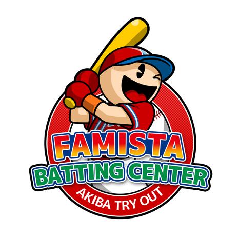 3DS用ソフト「プロ野球 ファミスタ リターンズ」が本日発売。記念のスペシャル3DSテーマや「太ったピノ」が配信開始
