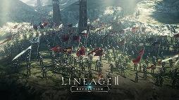 Lineage II:REVOLUTION