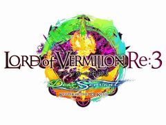 「LORD of VERMILION Re:3 Dear Servant KEEPER OF THE 13 KEYS」が本日から稼働。「ペルソナ5」の主人公「ジョーカー」が参戦