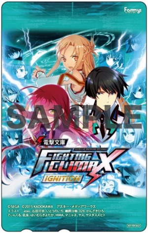 電撃文庫 FIGHTING CLIMAX IGNITION  「電撃文庫 FIGHTING CL