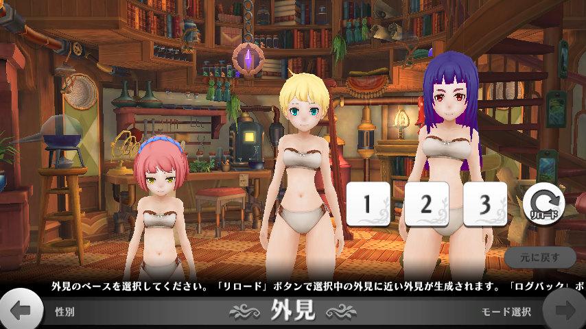 FantasyEarthZero ファンタジーアースゼロ Part5041 [無断転載禁止]©2ch.netYouTube動画>10本 ->画像>166枚