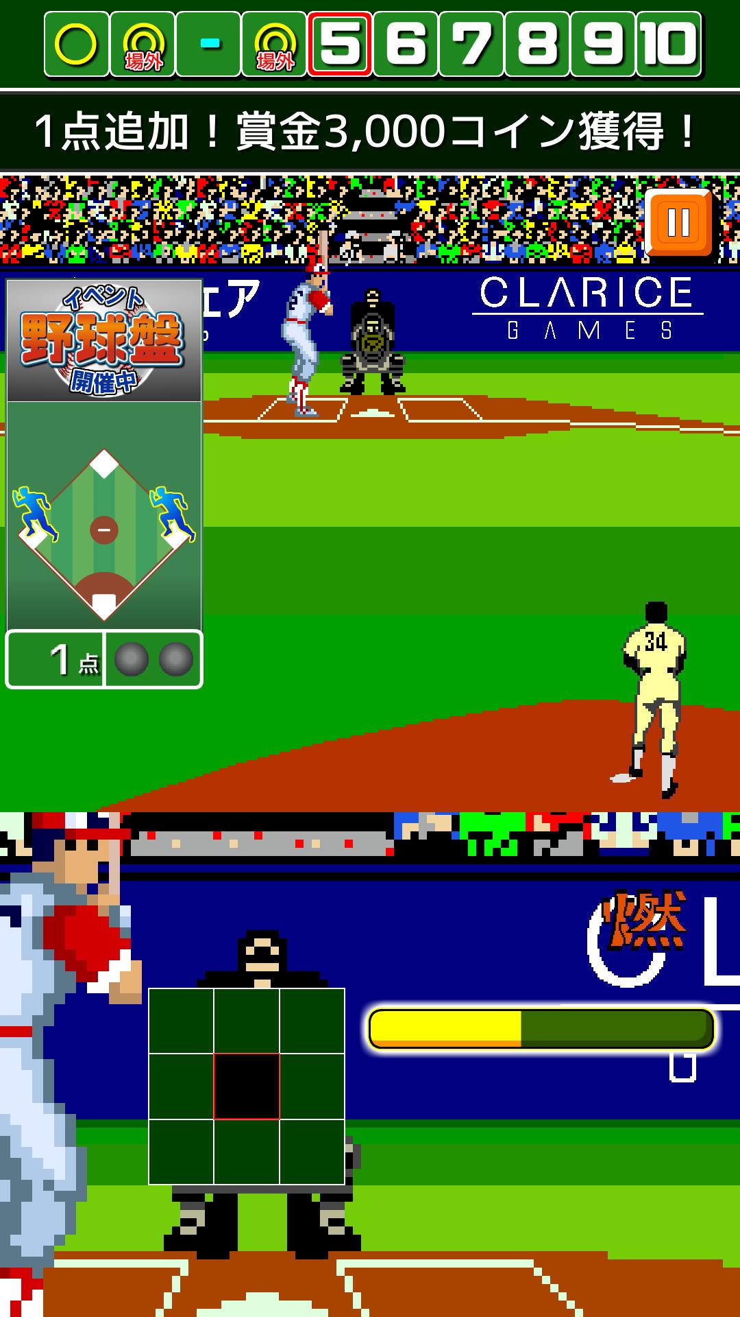 燃えろ!!プロ野球の画像 p1_20
