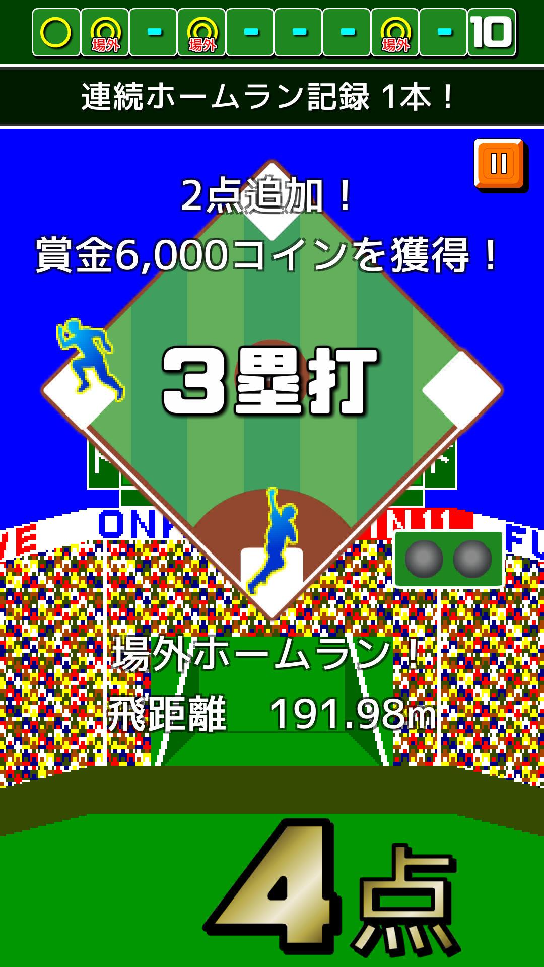 燃えろ!!プロ野球の画像 p1_2