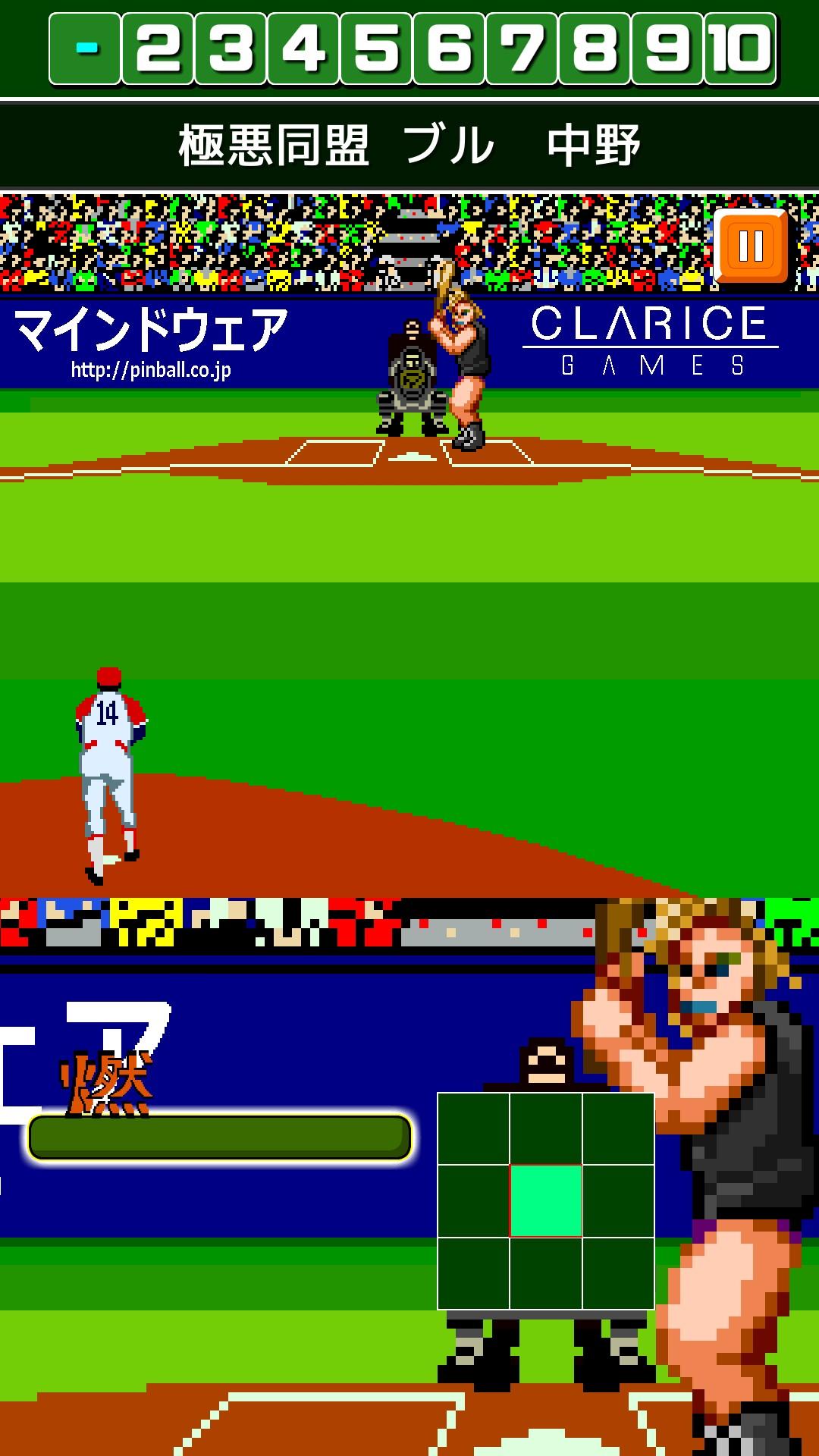 燃えろ!!プロ野球の画像 p1_25