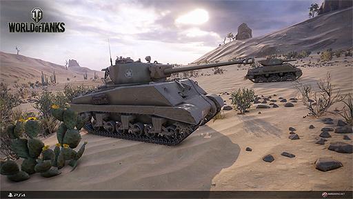 spielen.com tanks